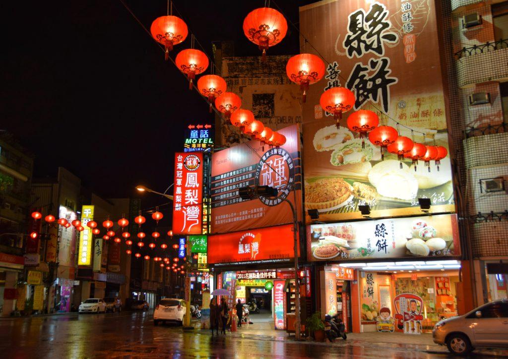 itinerario viaggio taiwan