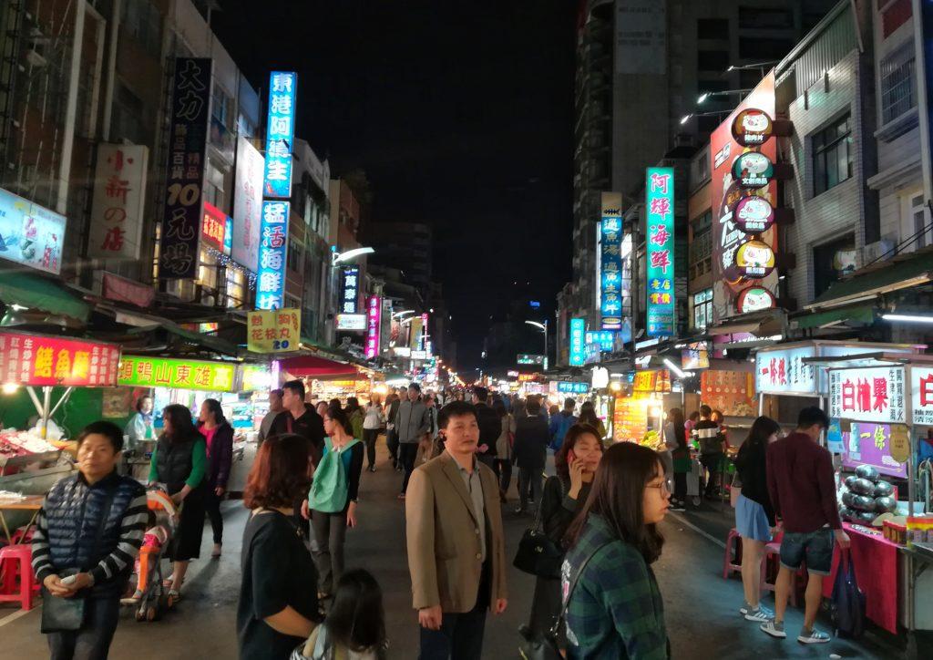 mercato notturno taiwan