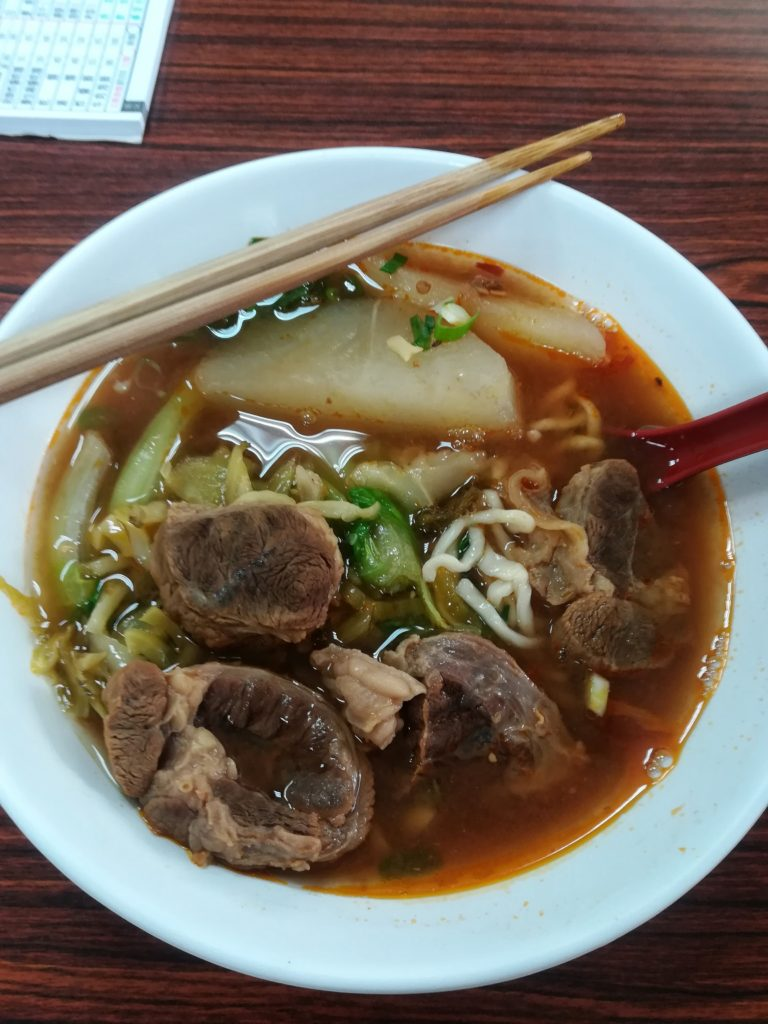 taiwan kaohsiung cibo